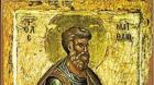 Денес е Свети Матеј: Го славиме апостолот кој одговори на повикот на Христос